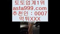11벳우회주소  ㉠   COD토토     〔  instagram.com/jasjinju 〕  COD토토   해외토토   라이브토토   ㉠  11벳우회주소