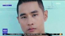 [투데이 연예톡톡] 유승준, 한국 오나…대법, 11일 최종 판단
