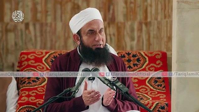 State_institutions_&_Privatisation_|__Molana_Tariq_Jameel_Latest_Bayan