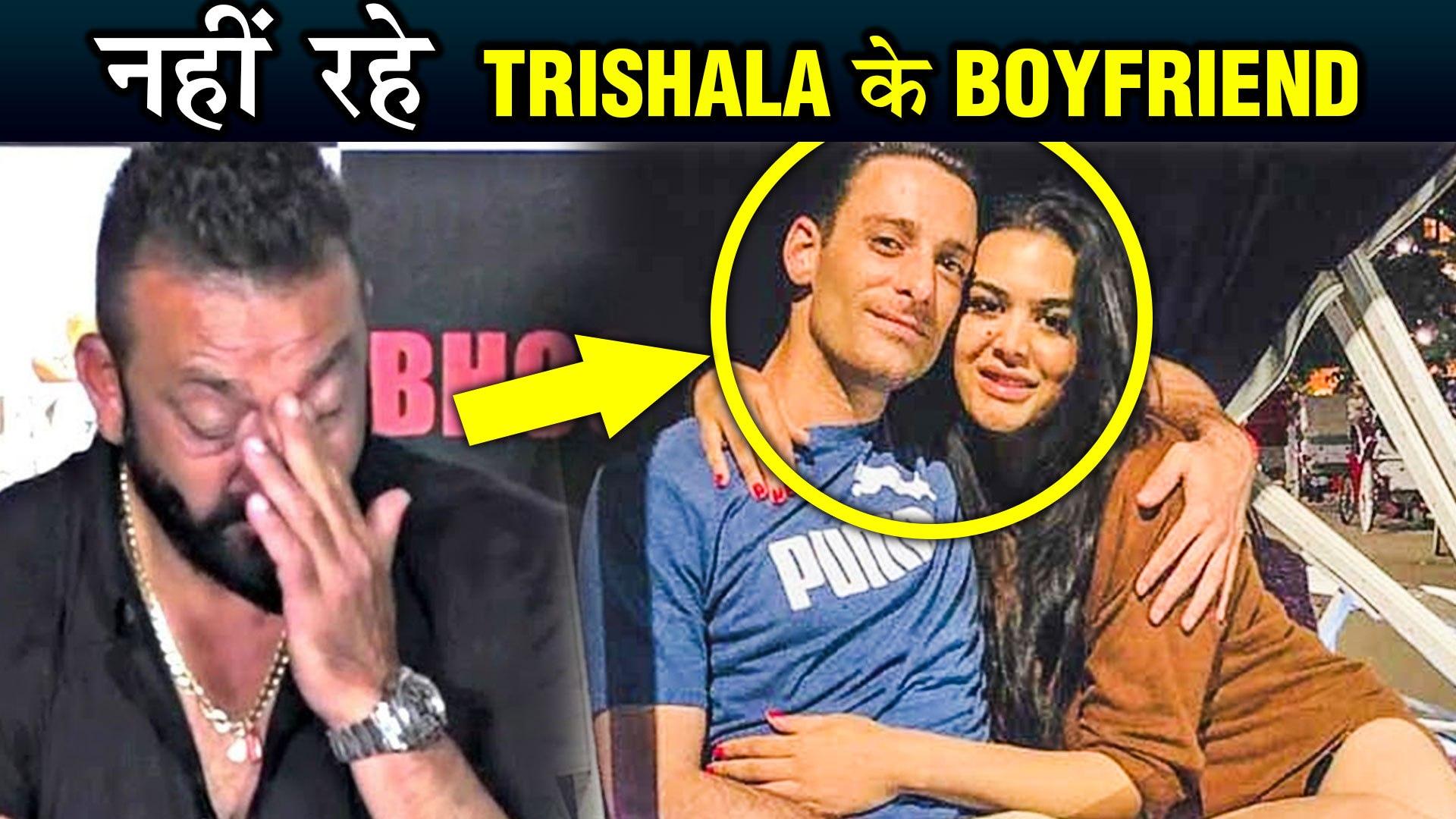 Sanjay Dutt's Daughter Trishala Dutt EMOTIONAL As Her Boyfriend Passes Away