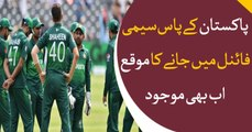 ICC World Cup: Pakistan to face Bangladesh in last league match today