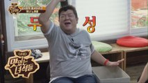 뚱4의 노래 실력을 맛녀 노래방에서 확인해보세요! [맛있는 녀석들 Tasty Guys] 228회