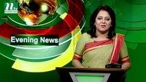 NTV Evening News   05 July 2019