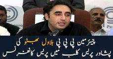 Chairman PPP Bilawal Bhutto addressed press conference in Peshawar press club