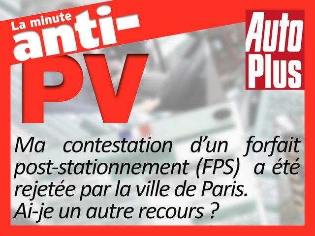 """""""PV"""" de stationnement enfin contestable en ligne"""