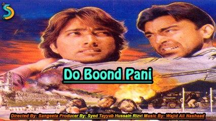 Sangeeta - Pehli Nazar Mein Jana   Sadaf Digital