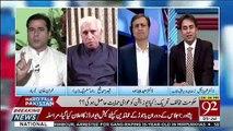 Sadiq Sanjrani Ke Jaane Se Imran Khan Ko Koi Fark Nahi Parega Kyun Ke..Anchor Imran Khan