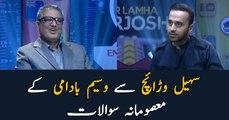 """Waseem Badami's """"Masoomana Sawal"""" with Sohail Waraic"""