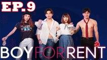 Boy For Rent ผู้ชายให้เช่า EP.9 ย้อนหลัง วันที่ 5 กรกฎาคม 2562 ล่าสุด [วิธีการดู กดขยายจอ+กดล็อคจอกันหมุน]