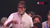 Amitabh Bachchan  Gulabo Sitabo : Find details of Amitabh's Prosthetics Make Up | FilmiBeat
