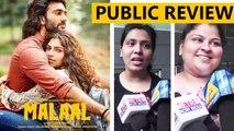 Public Review Of Malaal    Meezaan Jaffrey And Sharmin Segal