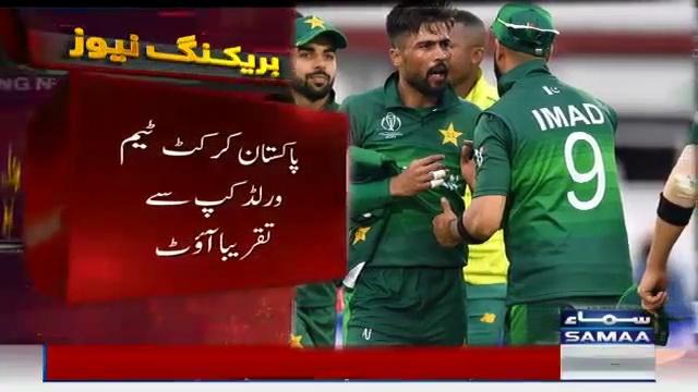 Pakistan vs Bangladesh ICC Cricket World Cup 2019 Highlights