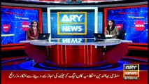 BULLETINS ARYNEWS 1200 – 6TH JULY 2019