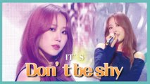 [HOT] IT'S - Don't be shy, 이츠 - Don't be shy Show Music core 20190706