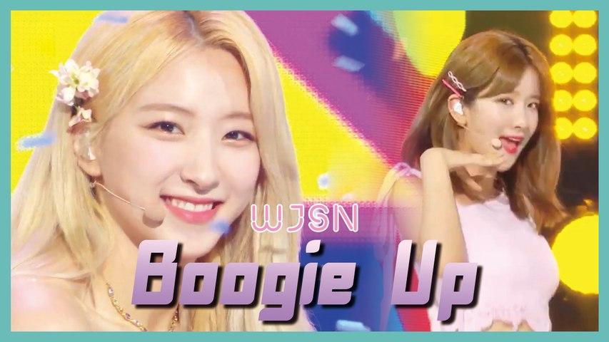 [HOT] WJSN - Boogie Up,  우주소녀 - Boogie Up Show Music core 20190706