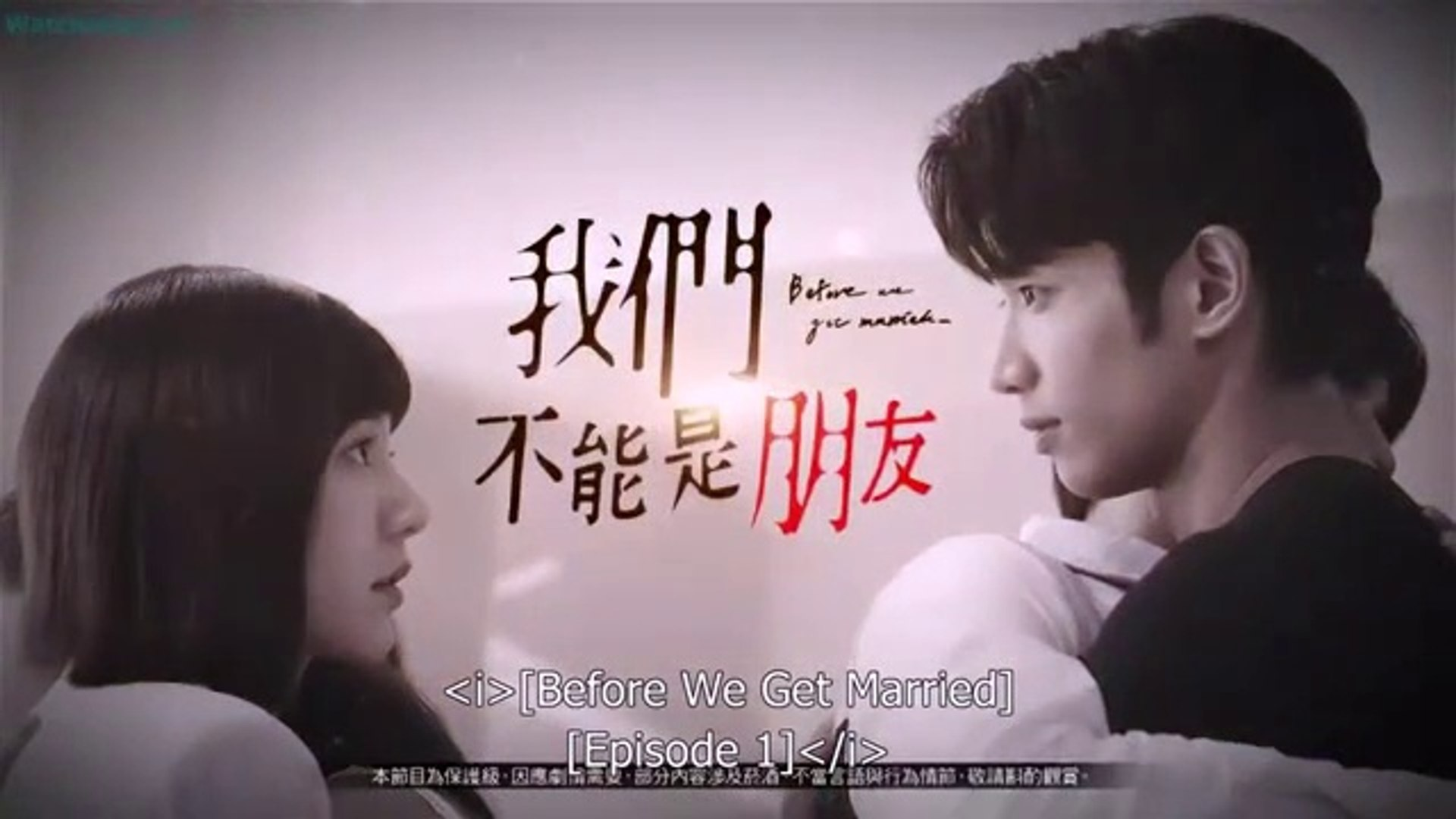 Before We Get Married Ep 1 Part 1 Eng