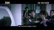 The Culprit (2019) 진범 Movie Trailer 2   EONTALK