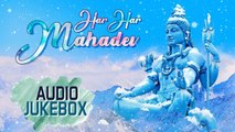 Har Har Mahadev | Audio Jukebox | Lord Shiva | Latest Devotional Song 2019 | Bhakti Ras