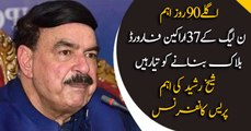 Next 90 days are important, Sheikh Rasheed predicts in his press conference