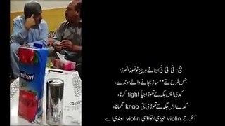 Maryam Nawaz Realeased Judge video
