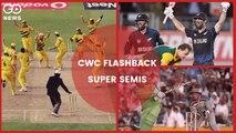 CWC Flashback - Top 5 Semi-Finals