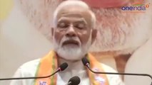 PM Narendra Modi appeals to public to be cautious in Varanasi | Oneindia News