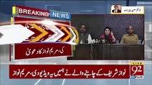 Moeed Pirzada Response On Judge Arshad Malik Leak Video