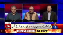 Tajzia Sami Ibrahim Kay Sath – 6th July 2019