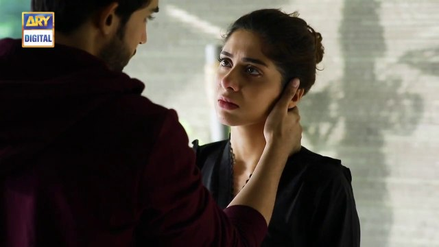 Cheekh Epi 25  6th July 2019  ARY Digital Drama