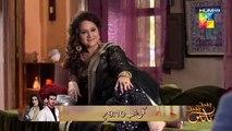 Deewar e Shab - Epi 05 - HUM TV Drama - 6 July 2019    Deewar e Shab (06/07/2019)