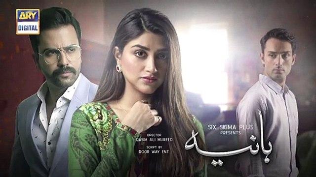 Hania Epi 20  Teaser  ARY Digital Drama