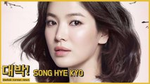 Song Hye Kyo to appear on Chinese films soon?