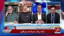 Kia Relief Milne Ki Tamam Umeeden Khatam Hojane Ki Waja Se Video Ka Mamla Kia Gaya Hai.. Orya Maqbool Jaan Response