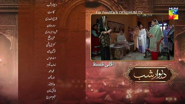 Deewar e Shab Episode #06 Promo HUM TV Drama