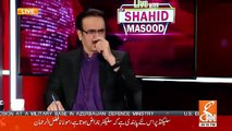 Ye Video Mera Khayal Hai Ke Ek Mah Pehle Mariyam Nawaz Ke Pass Nahi Aai Balke.. Shahid Masood