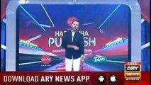 Har Lamha Purjosh   Waseem Badami   6th July 2019