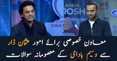 """Waseem Badami's """"Masoomana Sawal"""" with Usman Dar"""