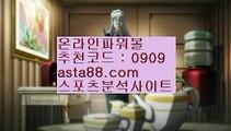 대구카지노™//파워볼언더✨파워볼오버✨파워볼홀✨파워볼짝✨파워볼주소//asta99.com™대구카지노