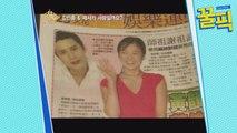 ′아이를 위한 나라는 있다′ 김민종, 과거 헐리웃 가수와 열애설?