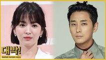 Song Hye Kyo ♥ Joo Ji Hoon in talks to lead new drama 'Hyena'