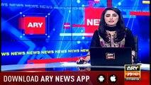 Bulletins ARYNews 1200  7th July 2019