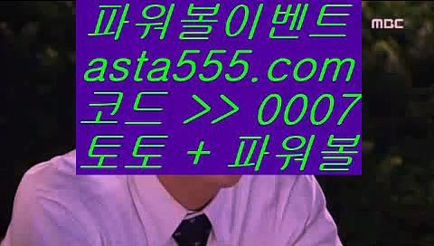 ✅casino site✅  8   솔레이어토토 –  asta99.com  ☆ 코드>>0007 ☆ – 솔레이어토토   8  ✅casino site✅