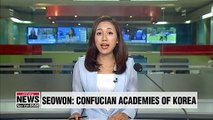 Seowons, Confucian academies added to UNESCO World Heritage list