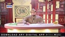 Iqra - Surah Al-Sajda | Ayat 18 - 22 | 7th July 2019