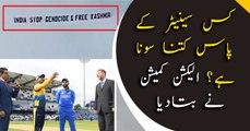 Justice For Kashmir' banner files above during India-Sri Lanka match
