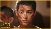 Song Joong Ki to take short break   prepares filming new movie 'Lightning Ship'