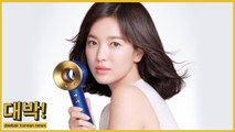 Brands are replacing Song Hye Kyo from their ads after divorce news?