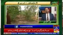 Tareekh-e-Pakistan Ahmed Raza Kasuri Ke Sath – 7th July 2019