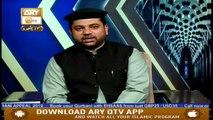 Naat Zindagi Hai - 7th July 2019 - ARY Qtv