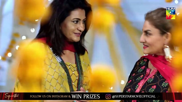 Kuch Tou Log Kahengay Epi 01 Choti Choti Batain HUM TV Drama 7 July 2019